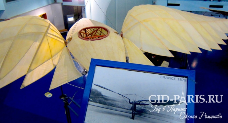 музей авиации и космонавтики париж