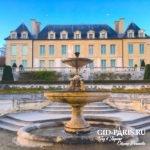 Овер-сюр-Уаз — окрестности Парижа