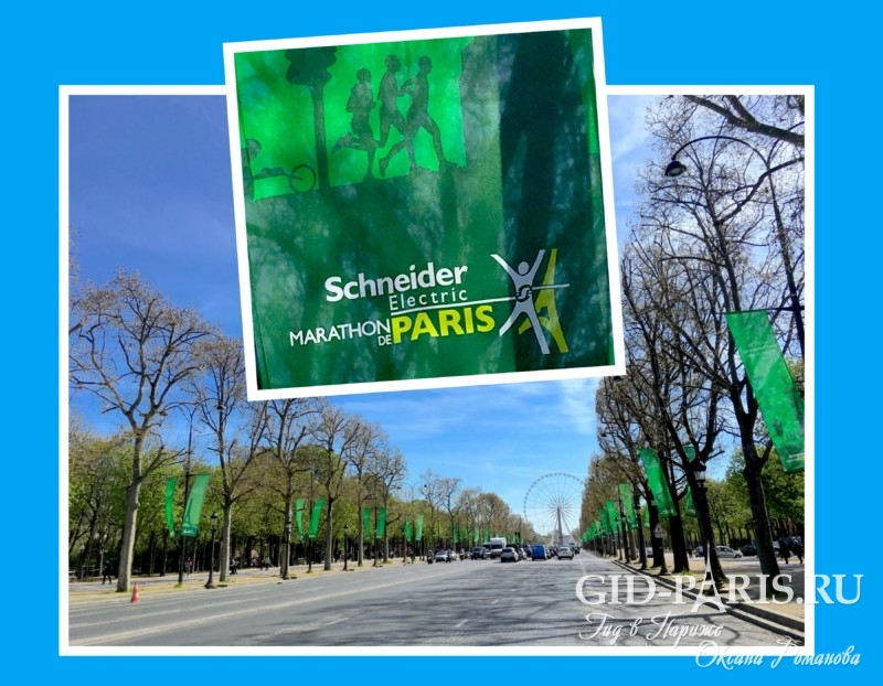 Погода в Париже весной