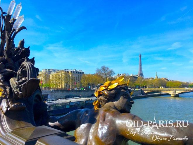 Гид в Париже: «История Парижа»