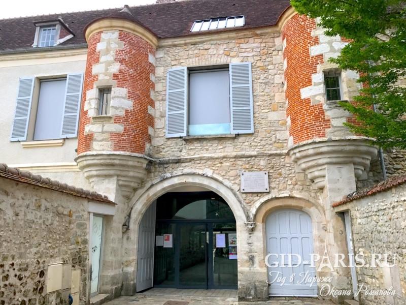 Дом-музей Жана Кокто