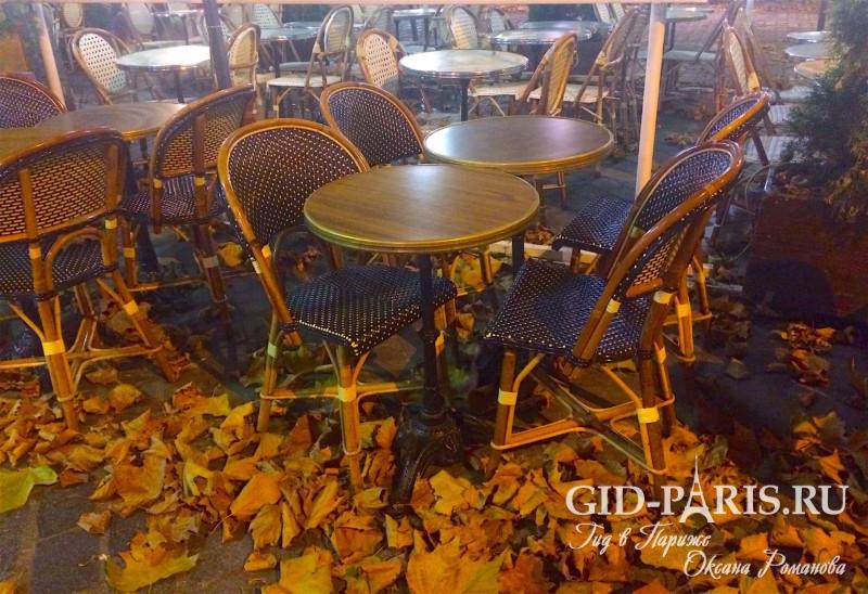 Осень в Париже фото