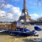 Угроза наводнений актуальна в Париже