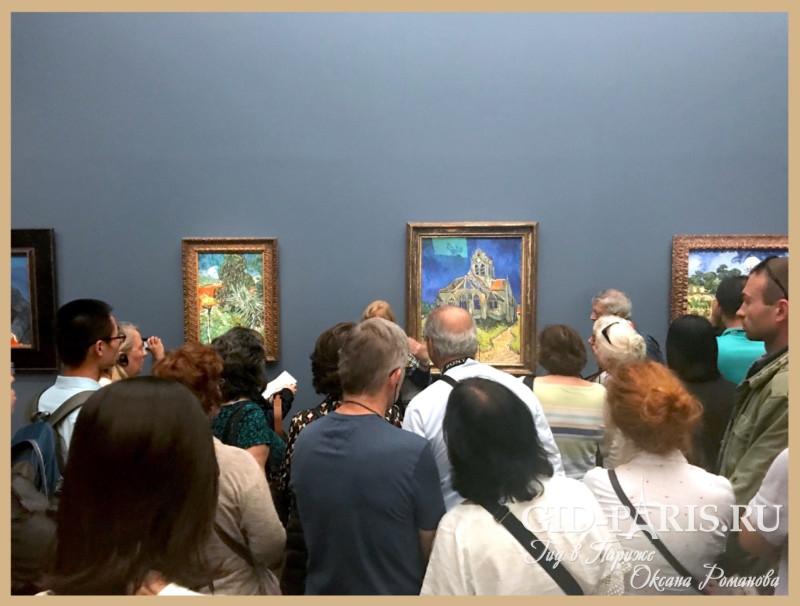 экскурсия по музею орсе