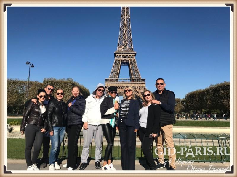 поездка в париж отзывы